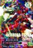 Gta-TK2-007-R)ガーベラ・テトラ