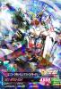 Gta-TK2-014-R)ユニコーンガンダム(デストロイモード)