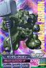 Gta-TK2-041-M)ガンダム・グシオン