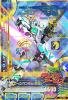 TK2-069 ユニコーンガンダム(覚醒) (CP)