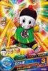 HGD6-12 餃子 (N)