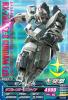 TK3-006-M)ガンダムEz8
