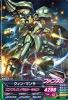 Gta-TK3-015-C)クィン・マンサ
