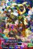 Gta-TK3-021-R)ゴールドスモー