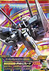 Gta-TK3-036-P)ガンダム・バルバトス(クタン参型装備)
