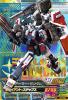 Gta-TK3-042-P)フルアーマー・ガンダム