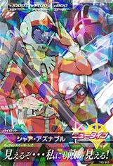 Gta-TK3-043-R)シャア・アズナブル