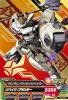 Gta-TK3-070-CP)ガンダム・グシオンリベイク