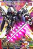 Gta-TK3-074-P/SEC)クロスボーン・ガンダムX1フルクロス