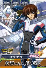 Gta-TPR-020)キラ・ヤマト