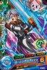 GDM(C)HGD7-08トランクス:ゼノ