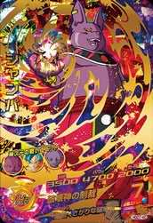 <img class='new_mark_img1' src='//img.shop-pro.jp/img/new/icons42.gif' style='border:none;display:inline;margin:0px;padding:0px;width:auto;' />GDM(UR)HGD7-40シャンパ