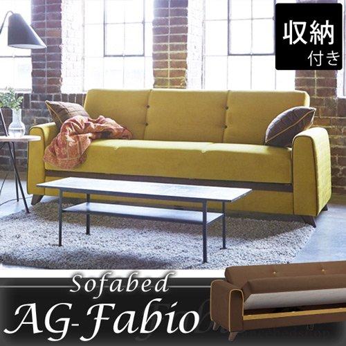 AG−ファビオFabio (収納付ソファーベッド)