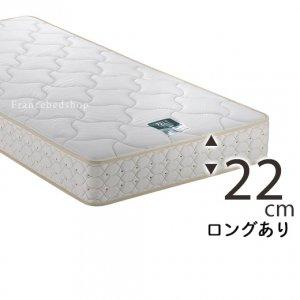 ZT-030(ワイドシングル)