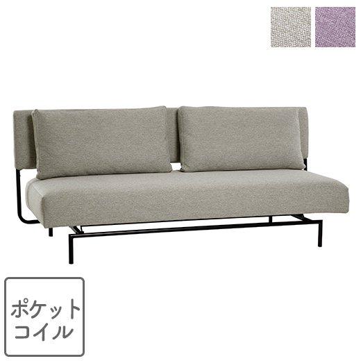 レジーファRegifa2(ソファーベッド)