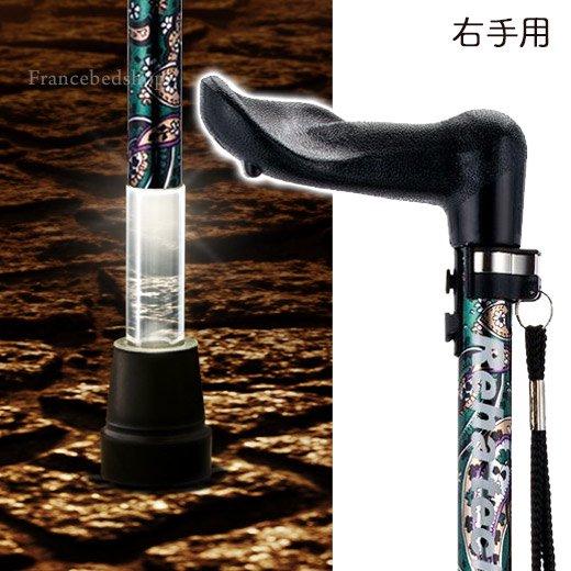 光る杖・ライトケイン LC-08R