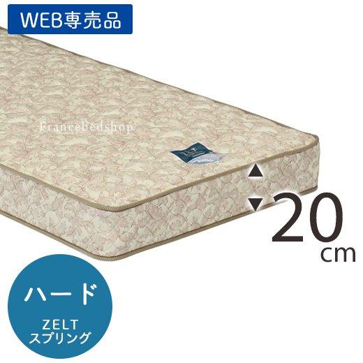 ZT-W025(セミダブル)