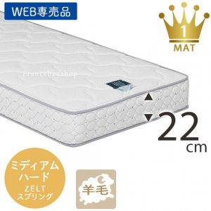 ZT-W055(ワイドダブル)