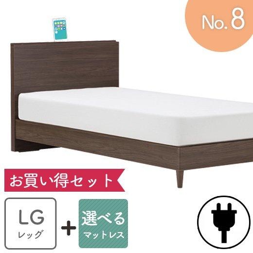お買得ベッドセット8(マットレスセット)