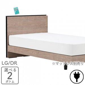 BG-001(ダブル)