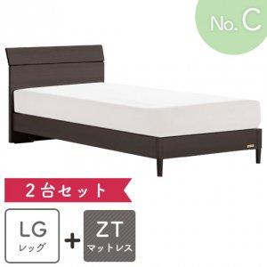 お買得ベッドセットC(2台セット)
