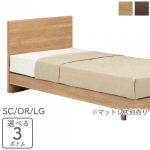 PR70-05F(シングル)