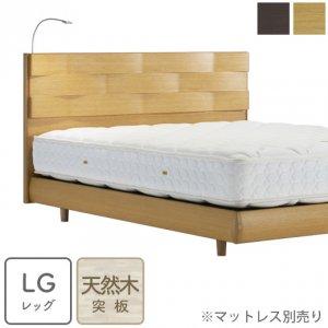 ES-901(ワイドダブル)