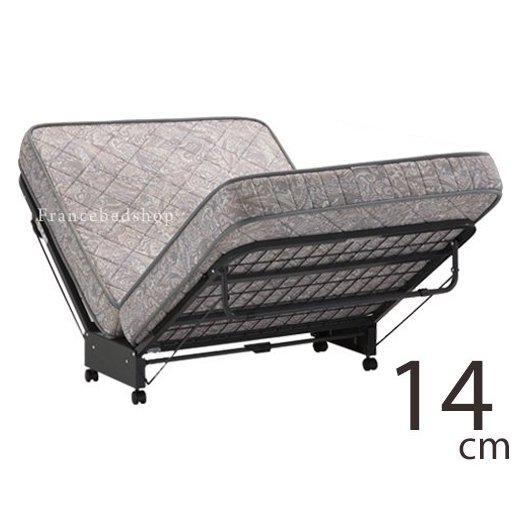 折りたたみベッド パンテオン401(シングル)