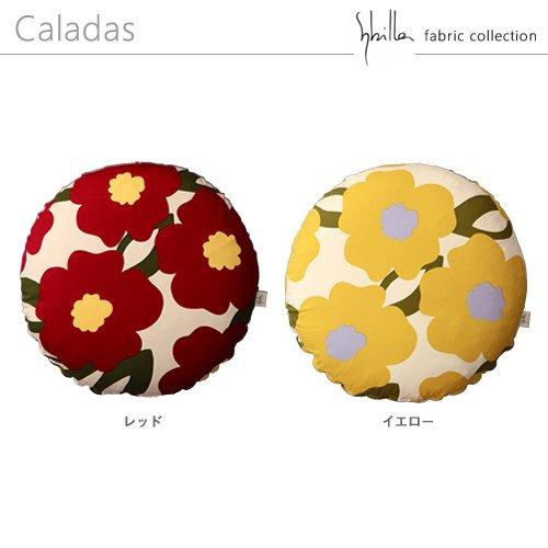 クッションカバー(ラウンド)[sybilla]Caladas