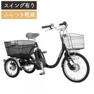 電動アシスト三輪自転車 ASU-3W01