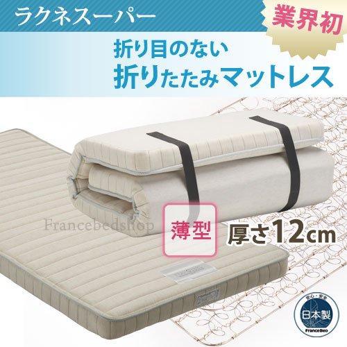 http://img16.shop-pro.jp/PA01093/231/product/44367133.jpg?cmsp_timestamp=20150914122257