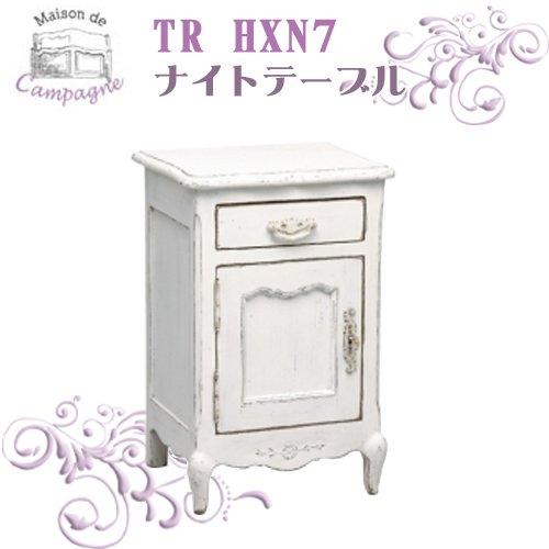TR HXN7(ナイトテーブル)