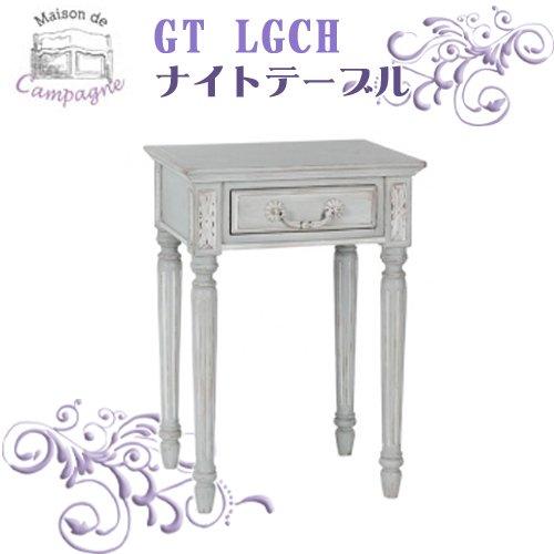 GT LGCH(ナイトテーブル)