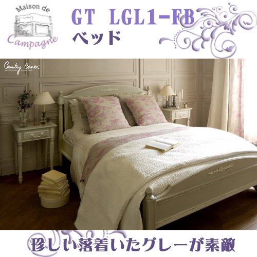 <img class='new_mark_img1' src='https://img.shop-pro.jp/img/new/icons30.gif' style='border:none;display:inline;margin:0px;padding:0px;width:auto;' />GT LGL1-FB(セミダブル)