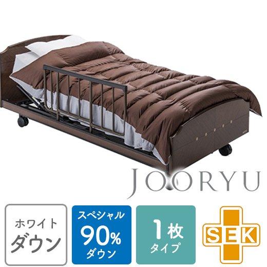 羽毛布団 RX-フィーノH90