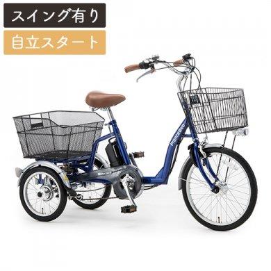 電動アシスト三輪自転車 ASU-3WT3