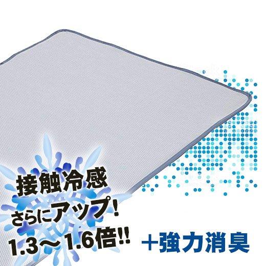 接触冷感クールデオドパッド