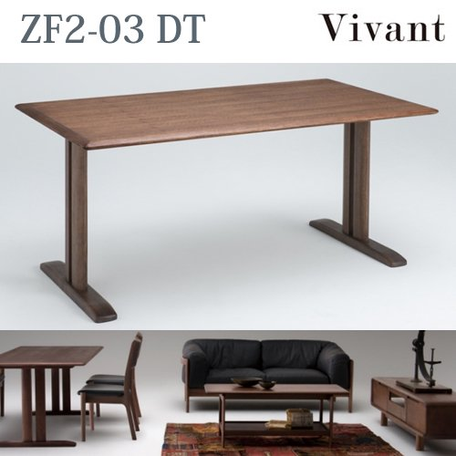 Vivant ZF2-03 (ダイニングテーブル)