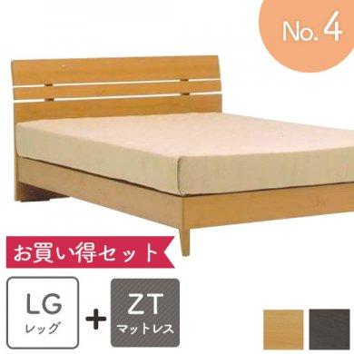 お買得ベッドセット4(マットレスセット)
