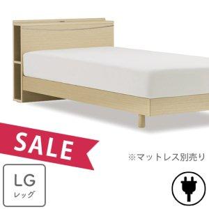 お買得ベッドセットB(マットレスセット)