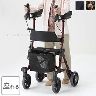 四輪歩行車 アームプラス