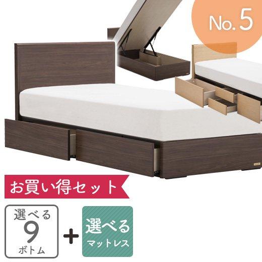 お買得ベッドセット5(GR-02F)
