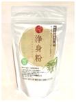 ハトムギ粉 有機浄身粉(150g)