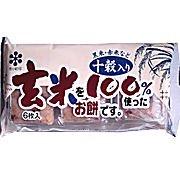 十穀入り玄米餅 270g(6個)