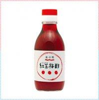 梅酢(赤) 300ml