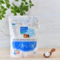 沖縄の海水塩 青い海 500g(塩)