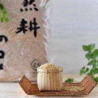自然耕の米(純) こしひかりの玄米 4.5kg