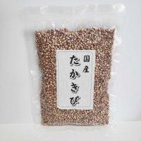 国内産 たかきび(高黍) 200g