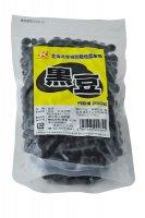岩手県産特別栽培 黒豆  250g
