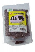 特別栽培小豆(岩手県産) 250g